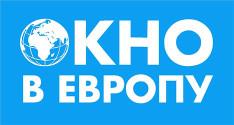 okno_v_evropu_logo